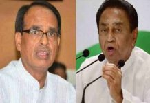 shivraj-singh-reply--letter-to-cm-kamalnath