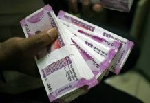 CBDT-target-to-mp-and-cg-officer-for-tax-collections