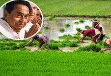 madhya-pradesh--debt-waiver-to-the-farmers-in-madhya-pradesh-from-today