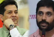 Now-against-the-Kamal-Nath-government-Whistle-blowers-plays-the-whistle-in-mp