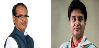 Scindia-statement-on-shivraj's-meeting