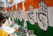 congress-get-support-of-samvida-karmi