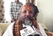 computer-baba-attack-on-sadhvi-pragya-thakur