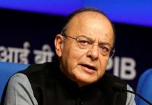Tax-deduction-on-33-items-in-the-GST-council-meeting-these-things-are-cheap-see-full-list-here-