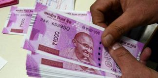 due-to-lack-of-funds-in-struk--dearness-allowance-of-employees-in-madhya-pradesh