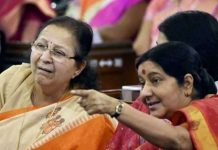these-two-most-power-female-leader-distance-them-self-from-parliament-