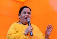 Uma-Bharti-follower-mukesh-will-contest-election-from-sagar
