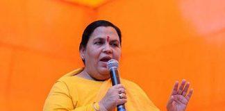 Uma-Bharti-follower-mukesh-will-contest-election-from-sagar
