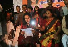 LIGHT-has-gon-in-Hema-Malini's-meeting-in-bhopal-congress-attack-