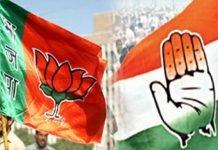 ujjain-ghatiya-vidhansabha-assembly-election-2018