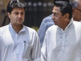 kamalnath-cabinet-not-final-after-two-days-meeting-in-delhi-kamalnath-to-meet-rahul-gandhi-again