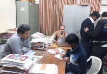 ujjain-lokayukt-caught-clerk-of-housing-board-clerk-during-taken-bribe-