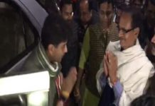 jyotiraditya-scindia-shivraj-meet-in-bhopal-madhya-pradesh