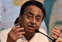 CM-Kamal-Nath's-speech-did-not-occur-at-many-places-on-International-Yoga-Day