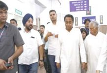 Successful-operation-of-CM-Kamal-Nath-finger-in-hamidia-hospital