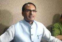 ex-cm-shivraj-attack-on-kamalnath-government-and-congress
