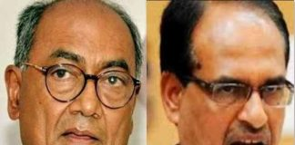 shivraj-singh-chouhan-attack-on-digvijay-for-run-kamalnath-government