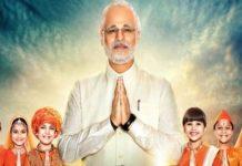 pm-narendra-modi-biopic-film-trailer-release-vivek-oberoi-in-lead-role