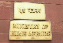 Ministry-of-Home-Affairs-alerts-possibility-of-eruption-of---------country-