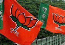 congress-worker-join-bjp-in-sehore-budhni