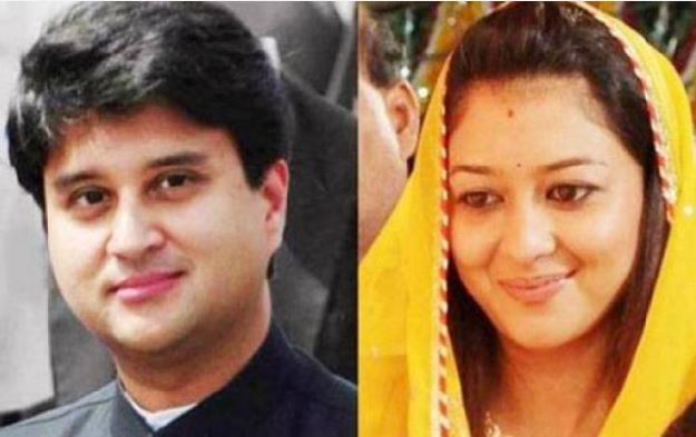 statement-made-by-wife-about-congress-candidate-scindia-in-guna