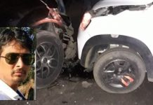 Two-cars-collide-death-of-Agriculture-Extension-Officer