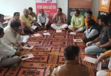 bjp-government-neend-to-be-come-in-power