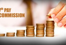 mp-7th-pay-commission-order-controversy