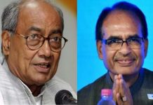 shivraj-singh-may-be-contest-election-against-digvijay-singh-