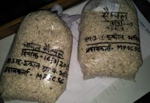 distributed-fungus-worm-rice-to-poor-people-in-government-shop