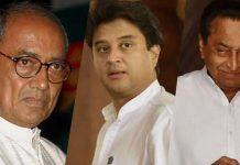 loksabha-election-result-scindia-digvijay-near-to-lost-seat-kamalnath-and-nakulnath-ahead-