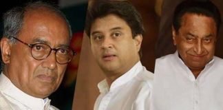 loksabha-election-result-scindia-digvijay-near-to-lost-seat-kamalnath-and-nakulnath-ahead-
