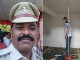 jhaknawada-police-post-in-charge-suicide-in-jhabua