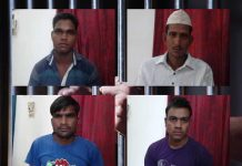 neemuch-jail-case-Four-prisoners-absconding-from-district-jail-four-suspended-