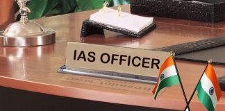 -Transfer-of-IAS-officers-in-Madhya-pradesh-see-list-here