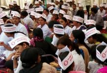 Angry-contract-health-workers-announce-to-strike-from-25th-February-in-mp-
