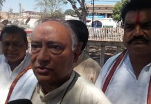 digvijay-brother-laxman-singh-statement-on--counting-mp