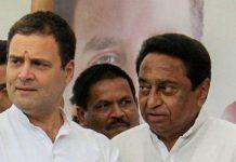 kamal-nath-survey-will-decide-on-the-name-of-lok-sabha-candidate