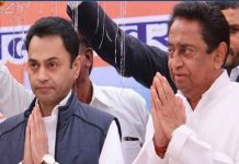 congress-won-chindwara-seat-