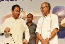 kamalnath-told-how-to-ready-digvijay-singh-for-contest-election-from-bhopal
