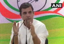 Congress-President-Rahul-Gandhi-concedes-defeat-in-Amethi
