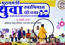 Bhopal-Mayor-angry-at-Kamal-Nath's-program-to-not-expressing-gratitude