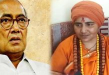 sadhvi-pragya-thakur-want-to-contest-election-against-digvijay-singh-