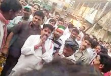 mp-election-Opposition--Bala-Bachchan-in-Rajpur-assembly-constituency
