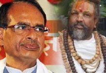 computer-baba-organize-a-narmde-dharm-sansad-against-shivraj-govt-in-jabalpur