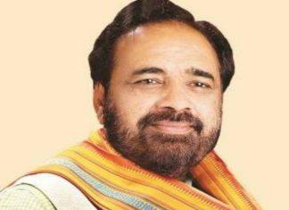 leader-of-opposition-gopal-bhargava-tweet-on-kamlath-government