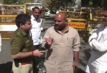 congress-mla-threat-senior-ips-officer-in-ujjain