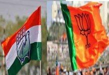 mp-assembly-election-congress-mla-chitrangi-seat-bjp-fight