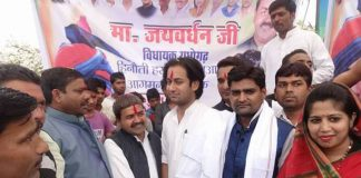 Mp-news-in-hindi-nine-district-panchayat-president-join-congress-in-bhopal