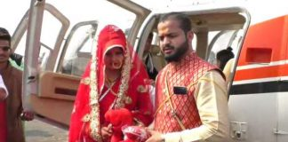 a-Unique-wedding--to-fulfill-grand-father-dream-son-take-bride-in-helicopter-in-shahdol-